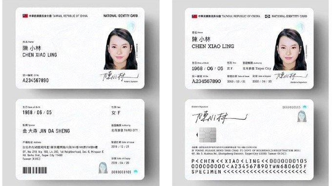 竹市擬暫緩數位身分證試辦 內政部:持續溝通