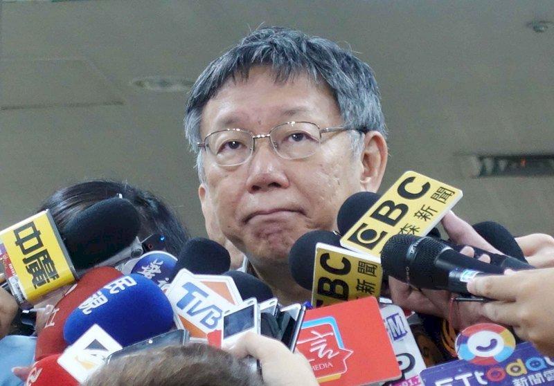 韓國瑜提重啟核四兩條件 柯文哲笑說「廢話」