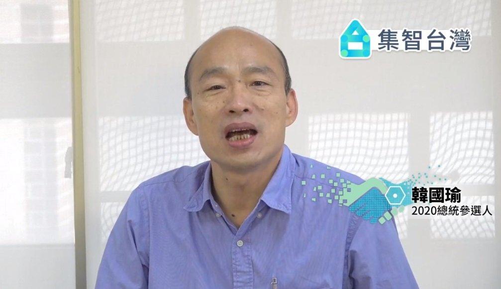 首波能源政見 韓國瑜提5政策主張