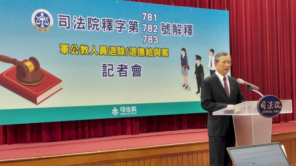 軍公教年改釋憲案 大法官會議宣告大部分合憲
