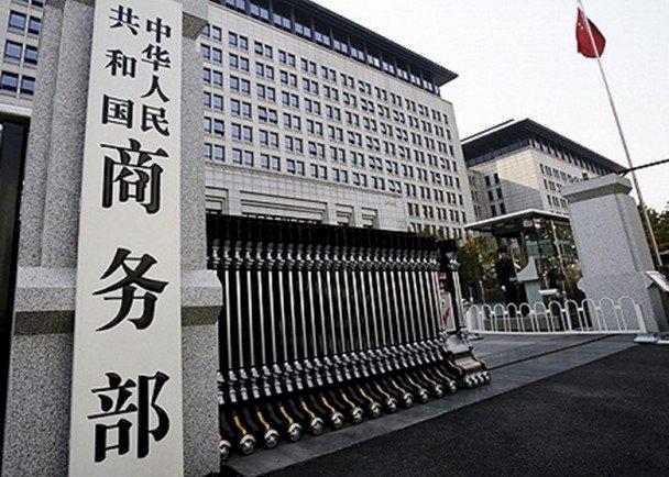 反制外國制裁!中國推新法,聲稱維護自身權益
