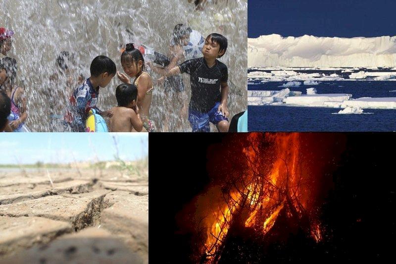 暖化加劇熱浪與大火 聯合國重磅氣候報告敲響警鐘(影音)