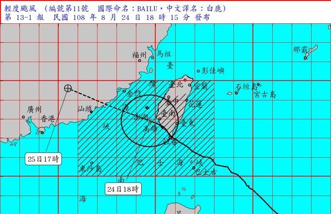 白鹿強度減弱 台灣東部南部仍須提防強風豪雨