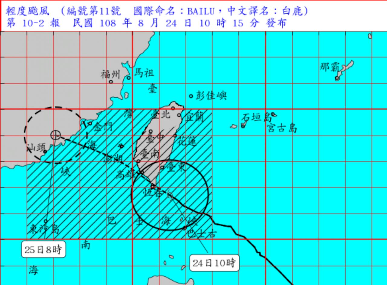 白鹿暴風圈進台東高屏 大台北當心強陣風