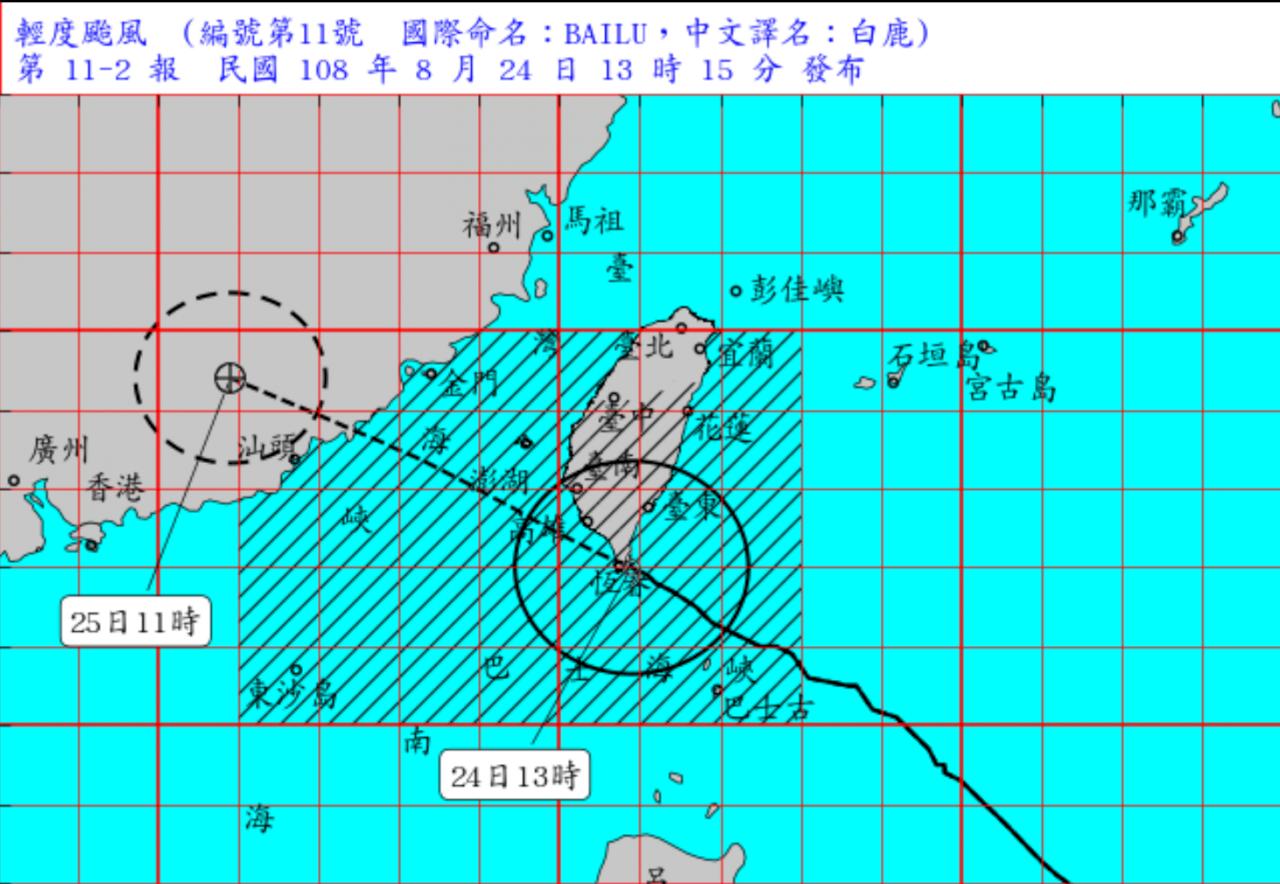 輕颱白鹿登陸屏東滿州 暴風圈籠罩南台灣