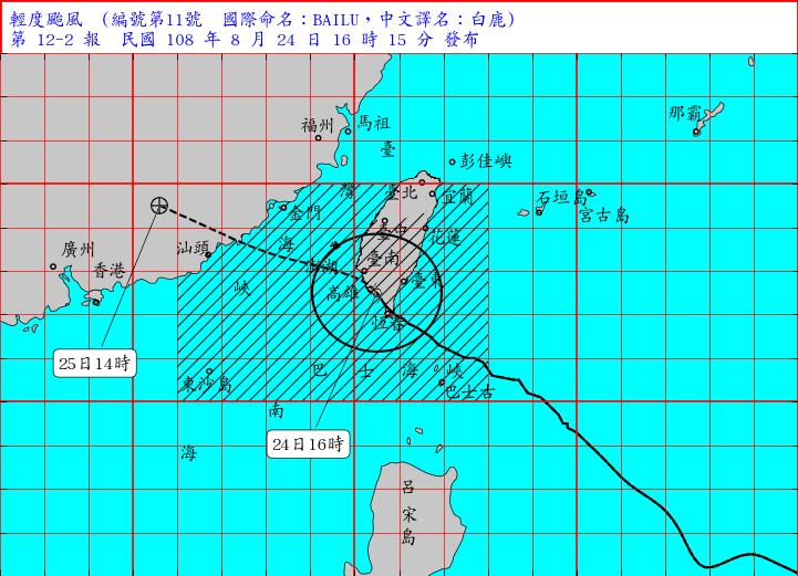 白鹿登陸3小時高雄出海 南部風雨將增強