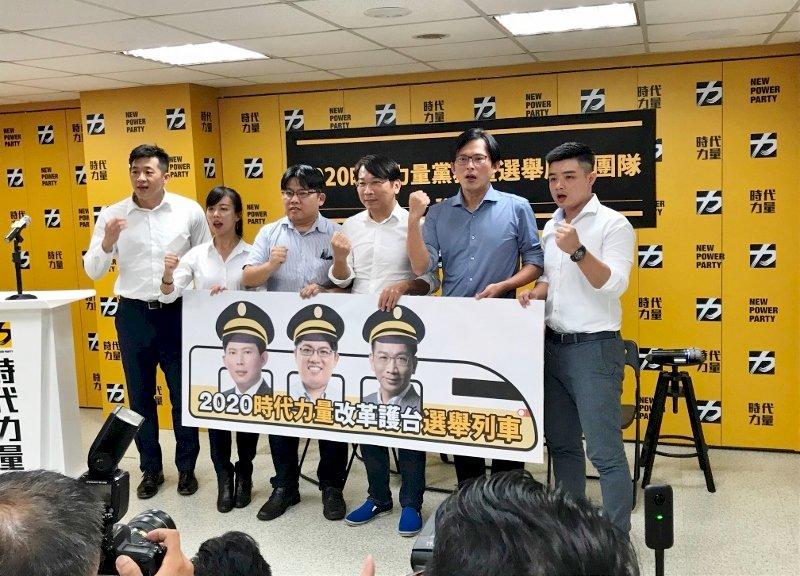 競選列車啟動 徐永明:目標250萬政黨票