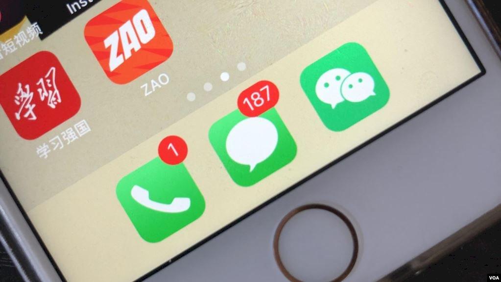 恐侵隱私!中國爆紅AI換臉程式ZAO惹議