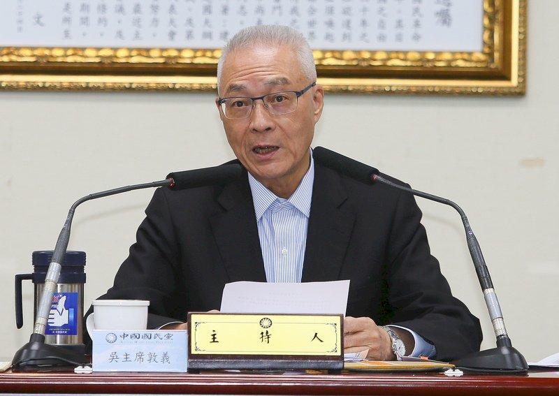 大選倒數 吳敦義:民進黨繼續執政 台灣繼續沉淪
