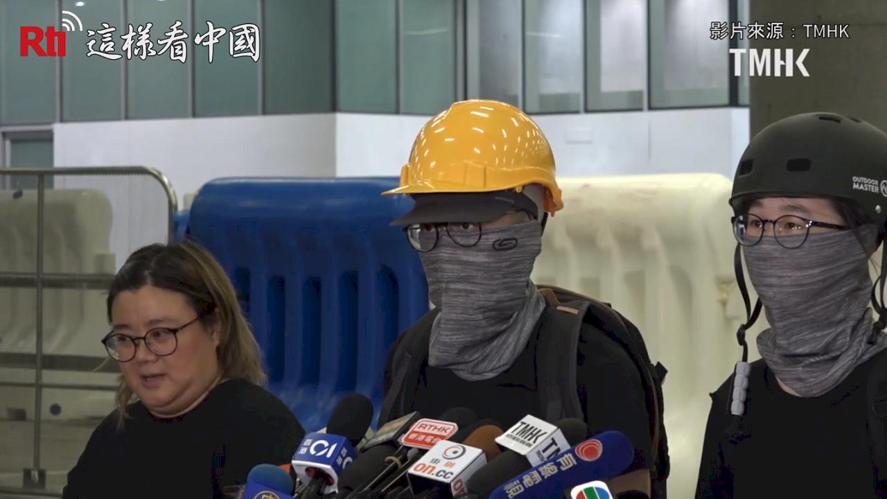 林鄭撤回送中條例,港人堅持五大訴求「一個不能少」!