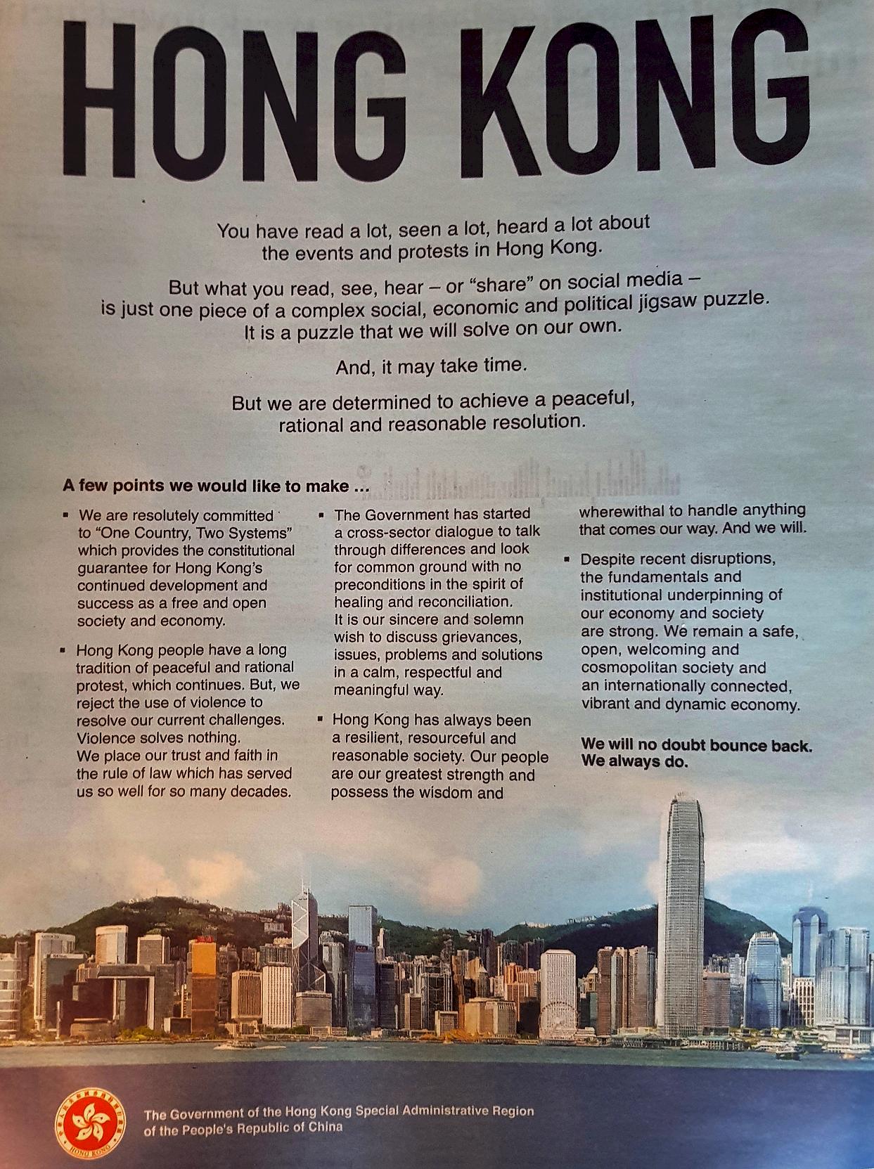 港府在澳洲報章登廣告 強調香港安全