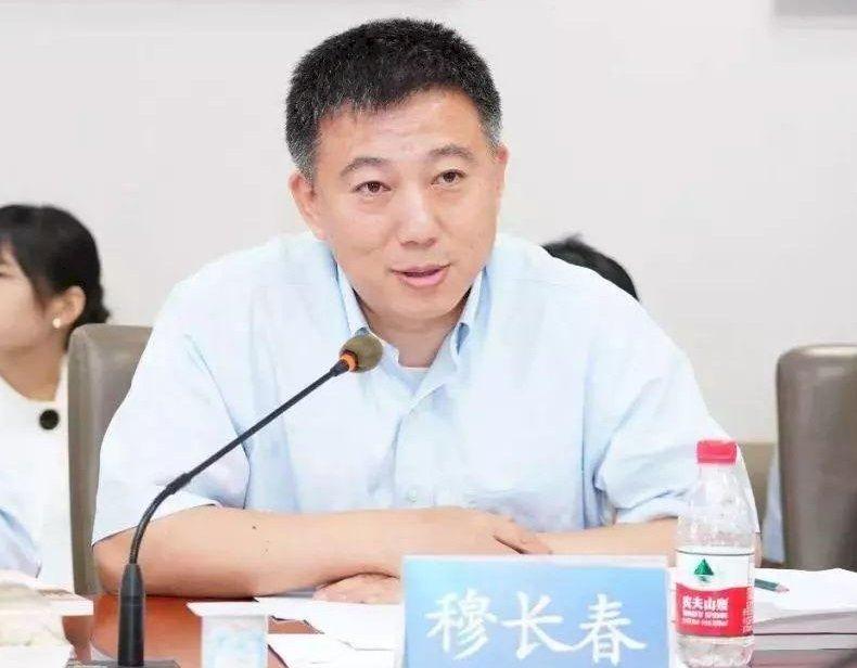 中國研發數位貨幣 類似Libra可用於支付寶
