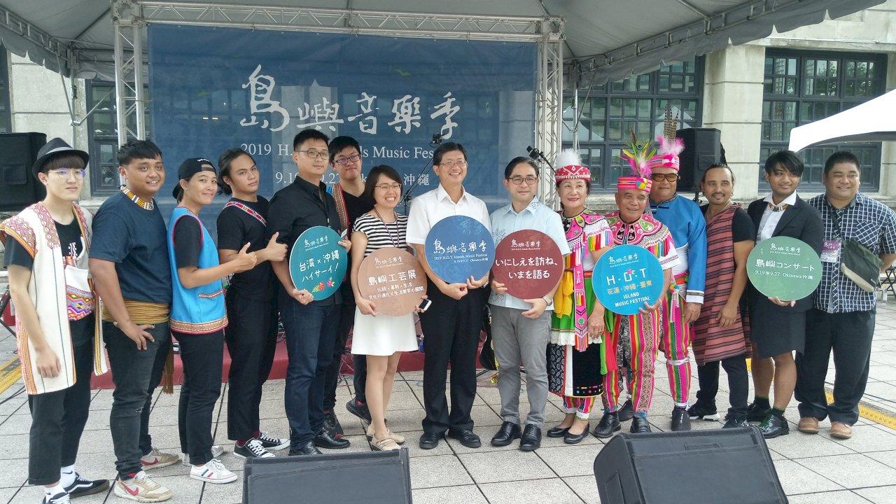 台日島嶼音樂祭開鑼 堅強陣容前進沖繩