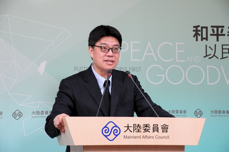 李孟居傳遭深圳國安拘捕 陸委會:至今未獲通報