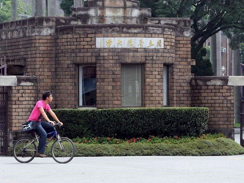 印尼送大學生海外研習 台大師大台科大獲選