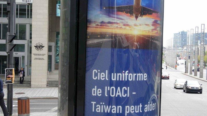 外交部:ICAO應納台灣 不該任由單一成員國操弄