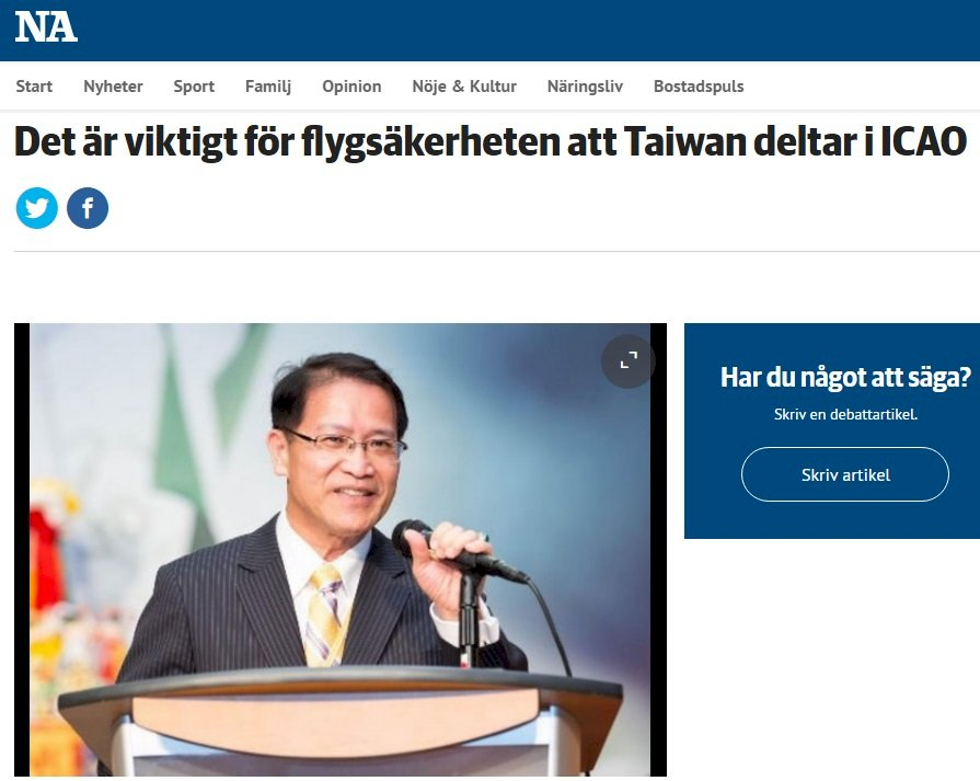 廖東周投書瑞典報紙 籲支持台灣加入ICAO