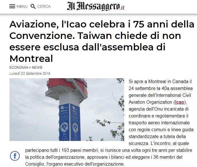 林佳龍投書羅馬大報 籲支持台灣加入ICAO