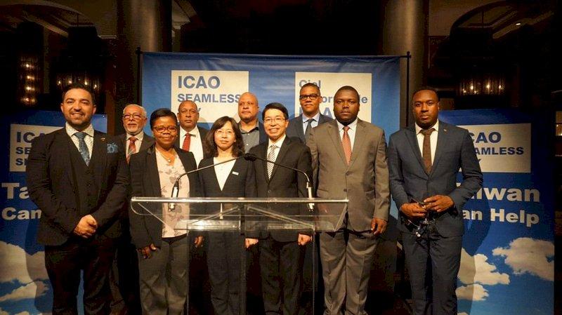 ICAO台美雙邊會談 美重申支持台灣參與