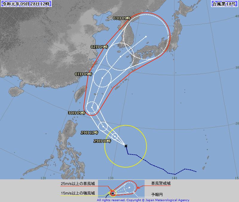 颱風米塔逼近  29日可能發海警