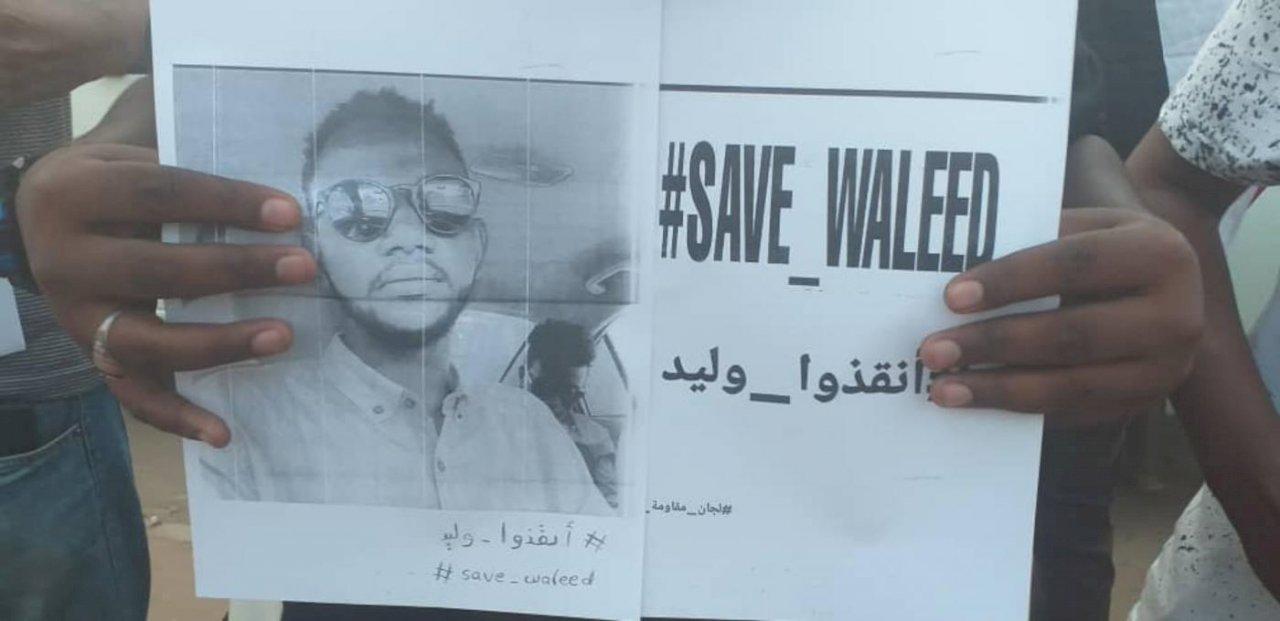 蘇丹召見埃及大使 抗議學生遭埃及拘留