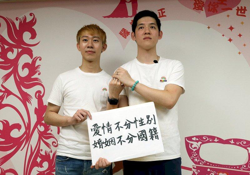 台灣、澳門跨國同婚勝訴!為何僅是「個案」?