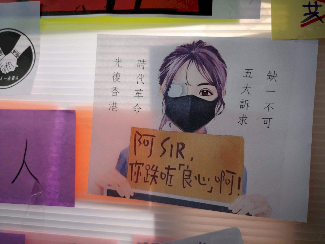 香港婦女團體:67名受訪者稱 遭港警性暴力對待