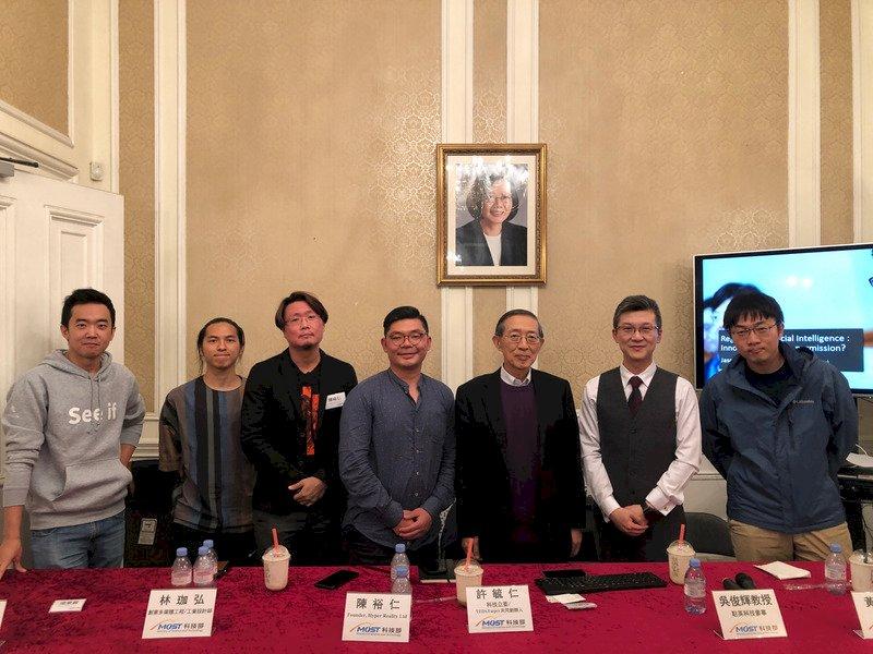 許毓仁訪英座談會 商討催生人工智慧憲法