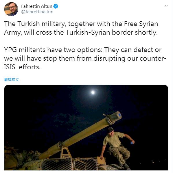 美國突撤軍 土耳其放話將很快揮師敘利亞