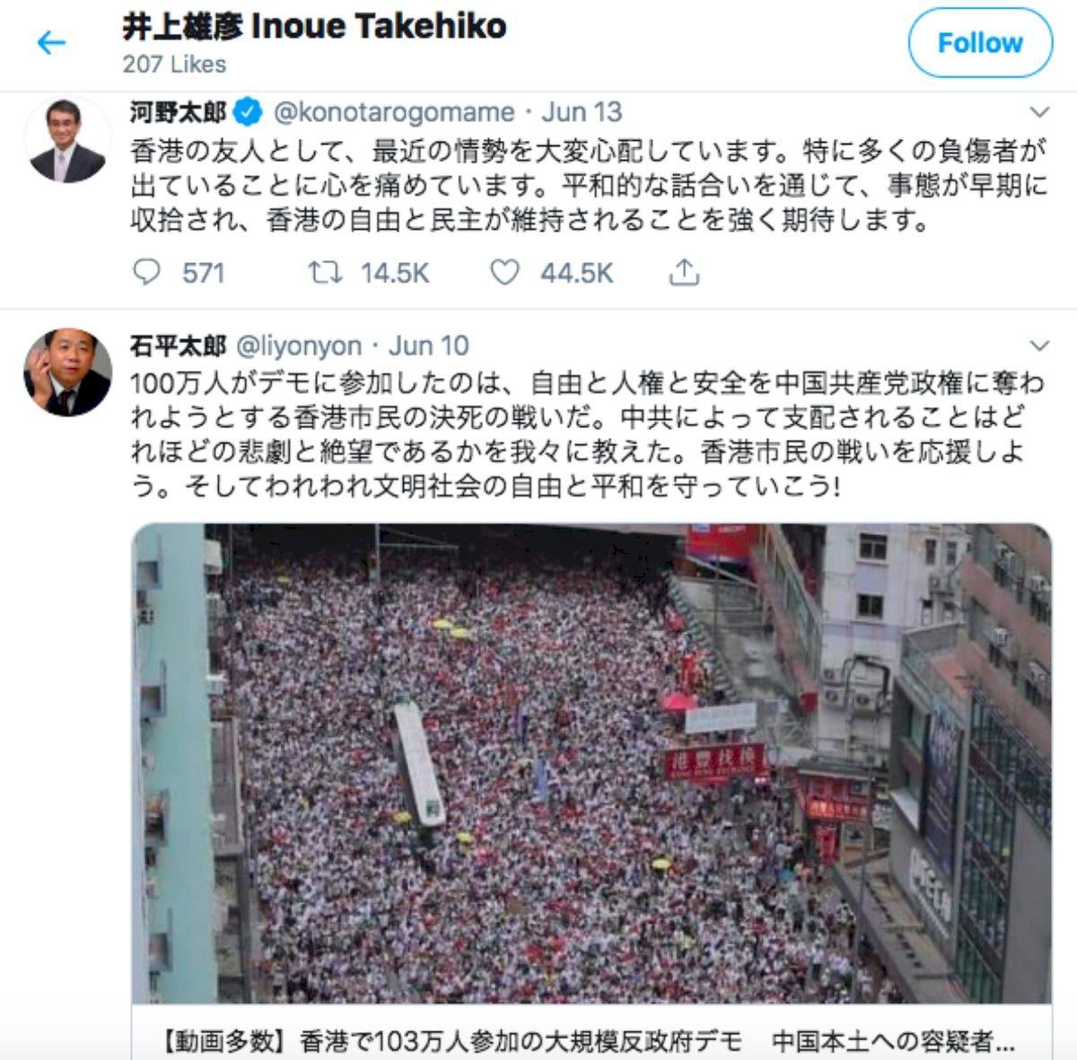 《灌籃高手》作者挺港獨?中國網民翻舊帳揚言杯葛
