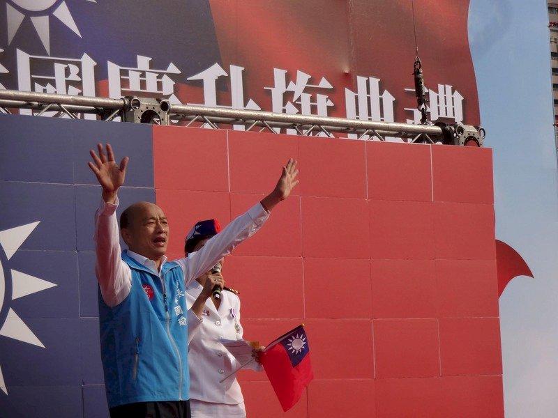 韓國瑜國慶演說打中華民國牌 批民進黨操弄亡國感