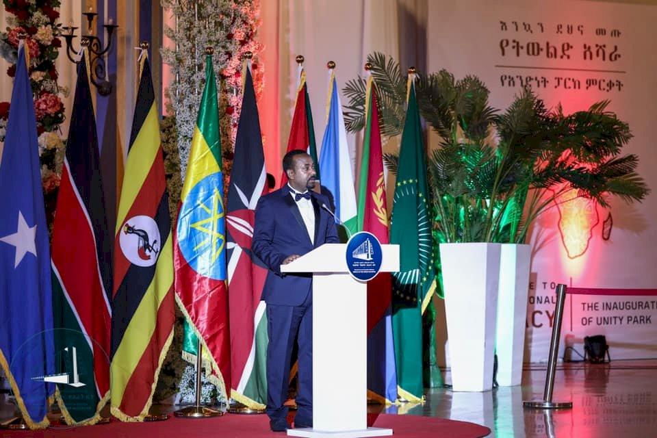 東非和平推手 2019年諾貝爾和平獎得主阿邁德