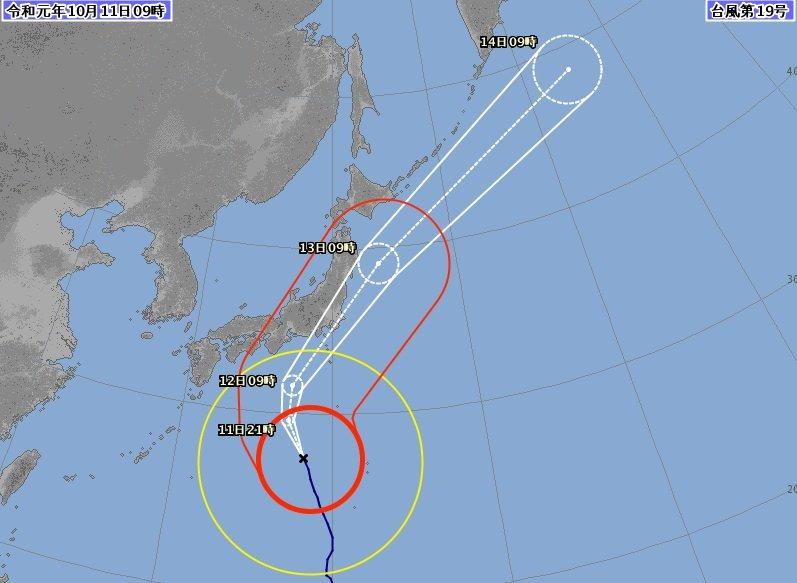 颱風哈吉貝襲日 航班取消異動多