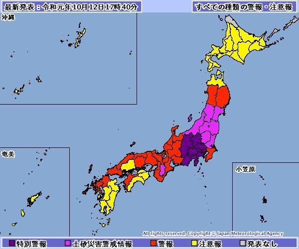 哈吉貝颱風撲日 東京及6縣發布大雨特報