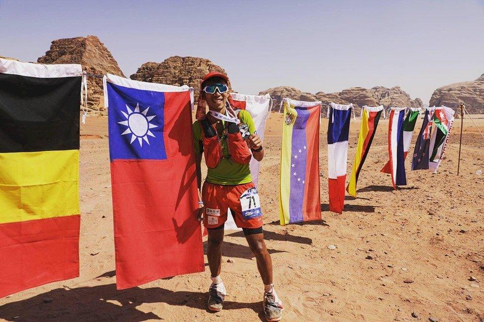 挑戰約旦沙漠超馬成功 陳彥博感觸多