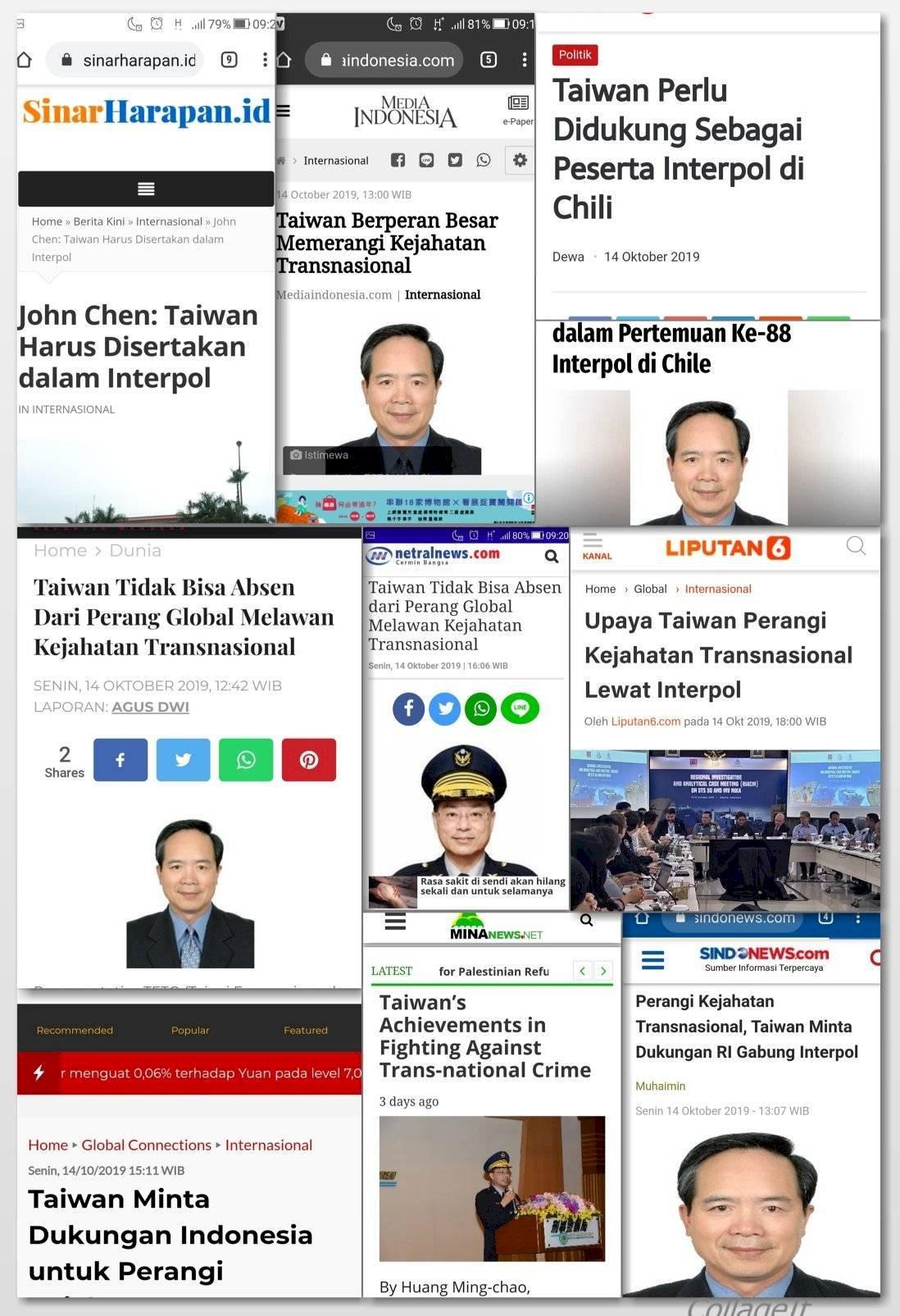 官員投書印尼媒體 籲支持台灣參與國際刑警組織
