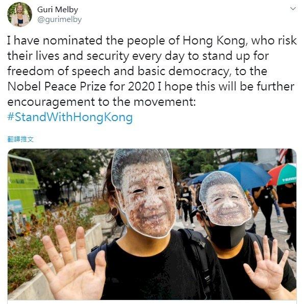 挪威議員提名香港人民 角逐2020年諾貝爾和平獎