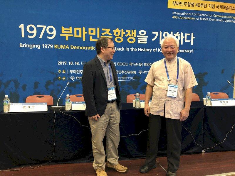 韓釜馬抗爭40年 台韓學者談社會力與民主化
