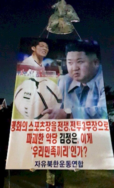 無視南韓禁令 脫北者向北韓空飄反金正恩傳單