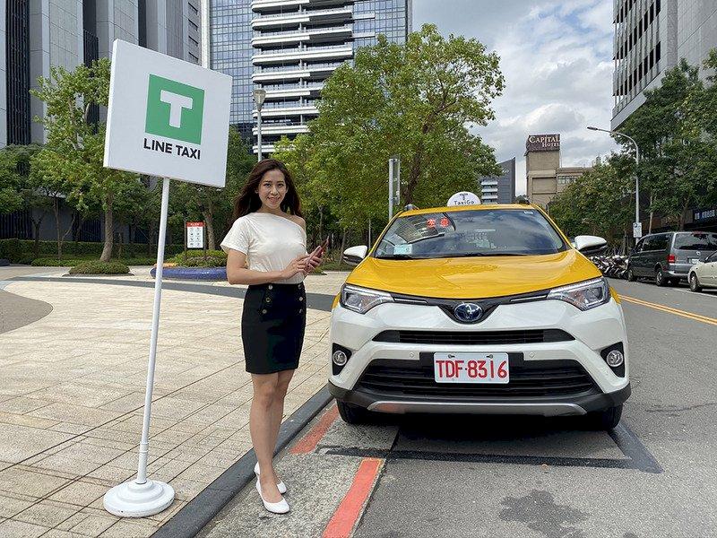 LINE完成投資TaxiGo打造LINE TAXI創新叫車服務