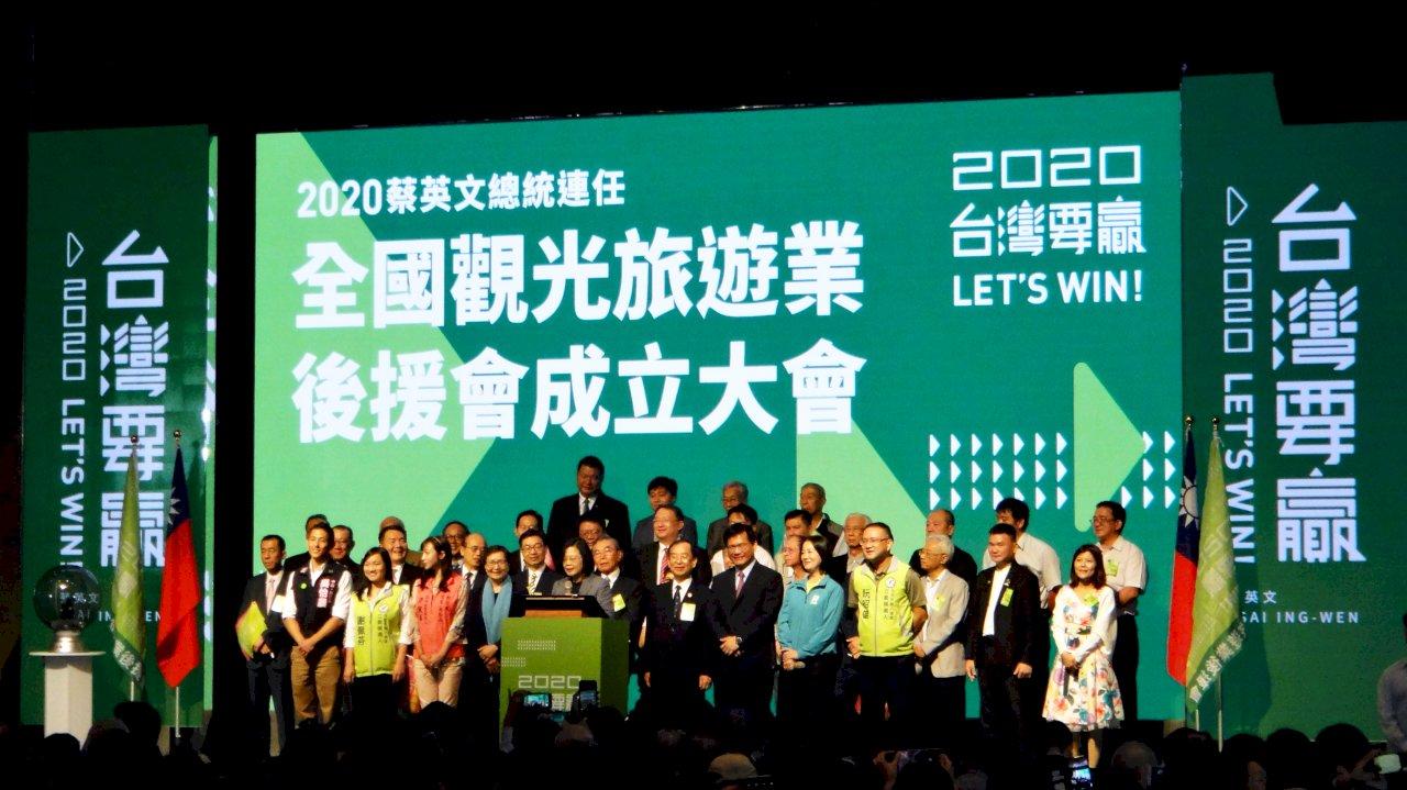 觀光後援會成立 總統:吸引外國觀光客 鼓勵包機來台旅遊