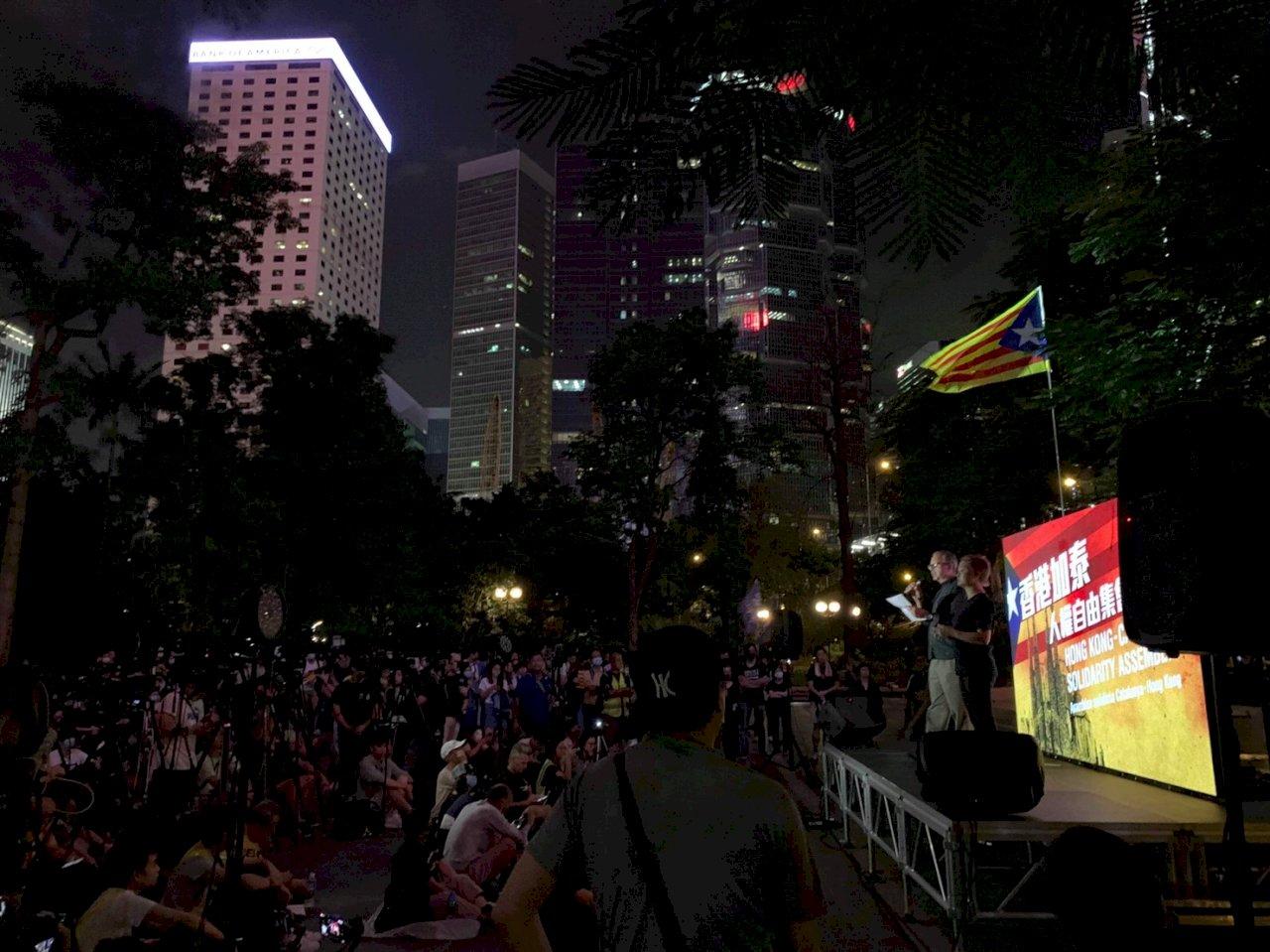 聲援加泰隆尼亞 香港市民中環集會