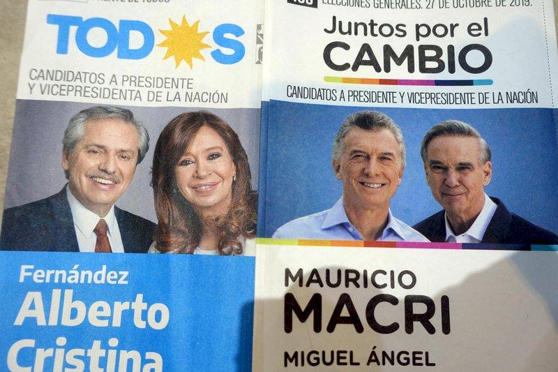 阿根廷大選反對派獲勝 總統馬克里坦承敗選
