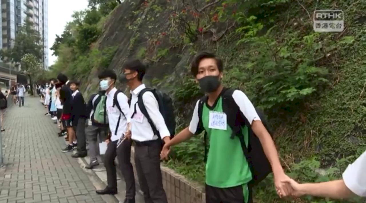 港區國安法效應! 香港校園禁拉人鏈