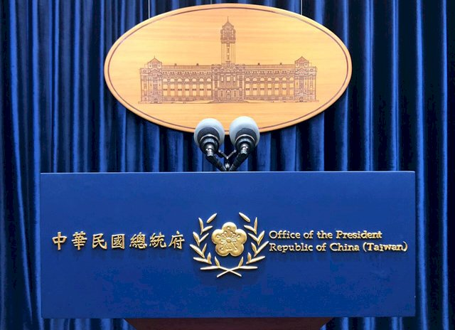 傳王金平接海基會董事長 總統府嚴正澄清