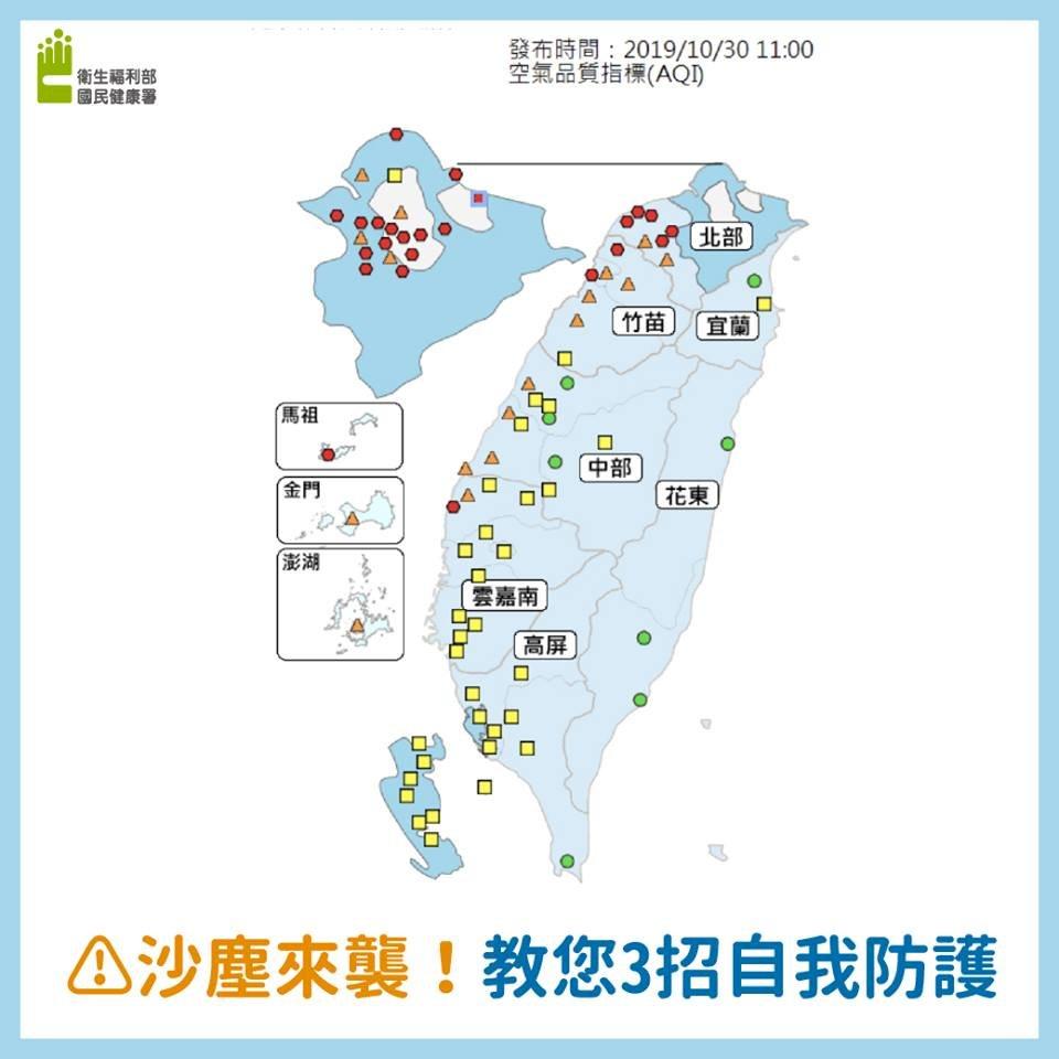 中國內蒙沙塵暴襲台 國健署提3招自保