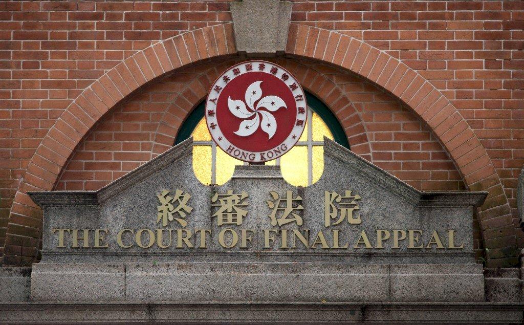 當法庭程序成為政權懲罰人民的工具