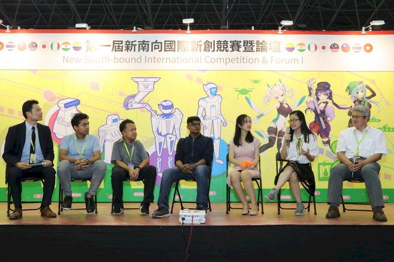 成大辦新南向新創賽 盼為東南亞學生創意圓夢