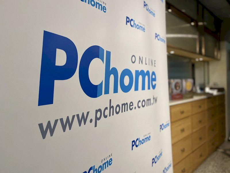 PChome首季營收創歷史次高 連6季破百億元大關