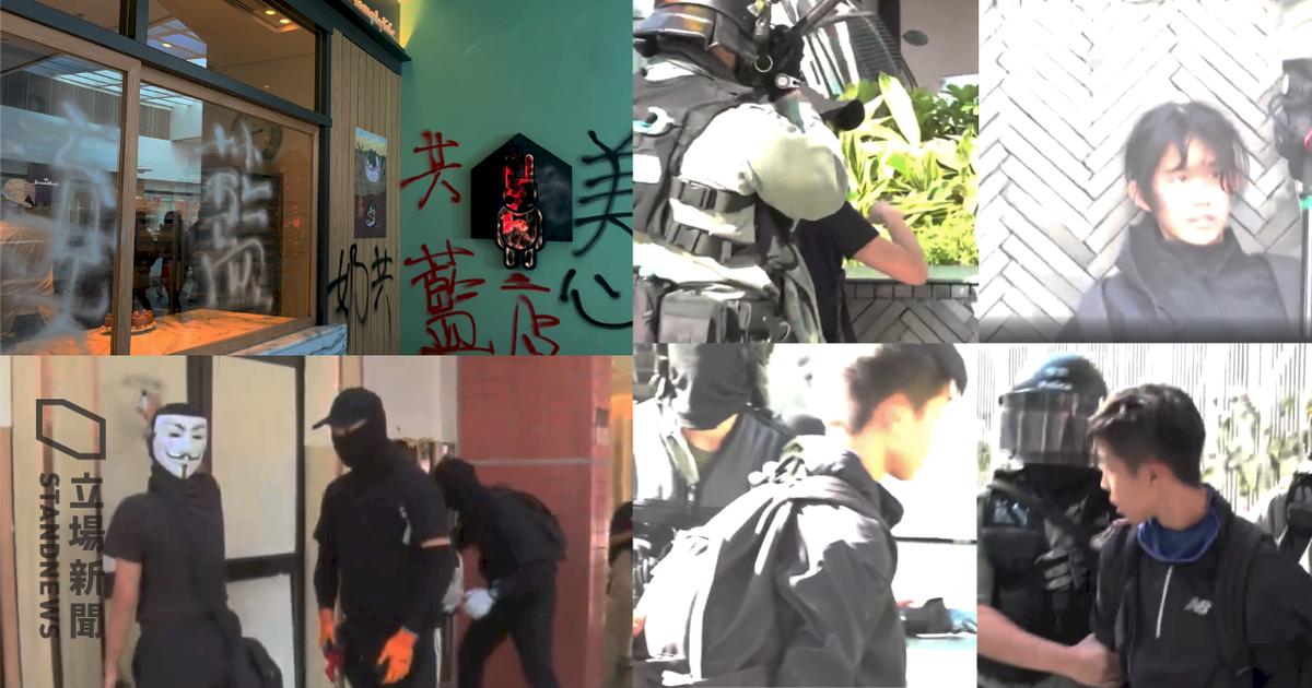 港人再發起逛街行動 港警在荃灣逮捕最少5人